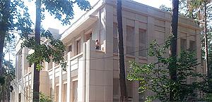White House, en Moscú, Rusia