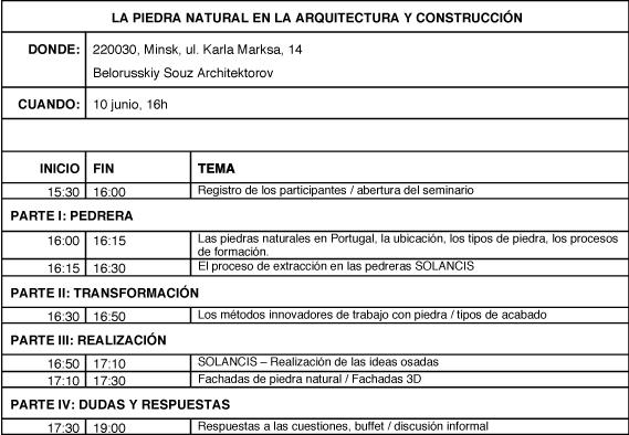Seminario: La Piedra Natural En La Arquitectura Y Construcción